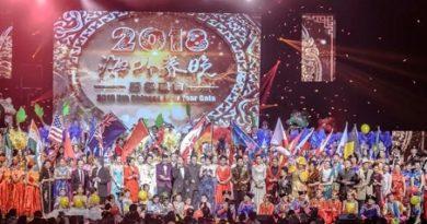 第五届《海外春晚》跨年晚会在多伦多成功举行