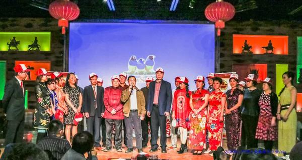 加拿大辽宁协会和加拿大辽宁商会2018春节联欢会成功举办