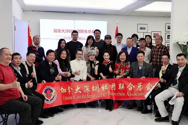 加拿大深圳社团联合总会2019年度第一次理事会多伦多召开