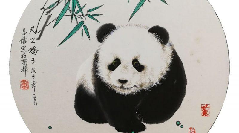 全球征集150 名书画家大熊猫书画作品启事