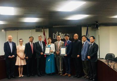 加拿大深圳社团联合总会及Sci中加国际创新中心等获多伦多市政府表彰