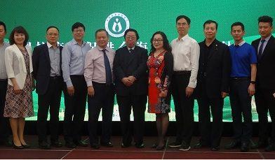 中国抗衰老促进会海南省办事处成立