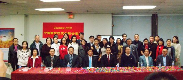 第四届多伦多中国高校校友会联合春晚将于1月26日举行