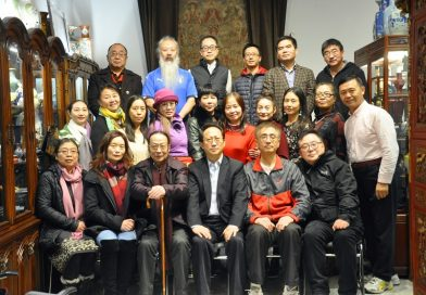 世界华文大众传播媒体协会多伦多总部举行会员交流活动