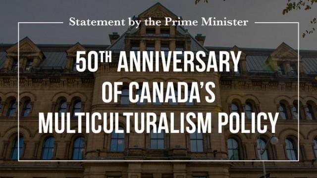 特鲁多就加拿大多元文化政策50周年发声明
